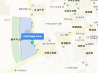 重庆开州区汽车职业教育中心地址在哪里