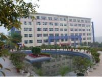 重庆开州区汽车职业教育中心招生办联系电话