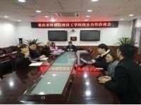 重庆科能高级技工汽车学校2019年招生简章