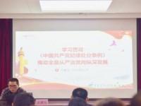 重庆科能高级技工汽车学校2019年招生录取分数线