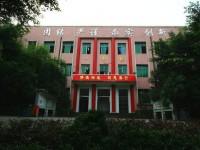 重庆科能高级技工汽车学校2019年报名条件、招生对象