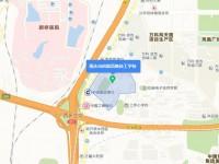 重庆科能高级技工汽车学校地址在哪里