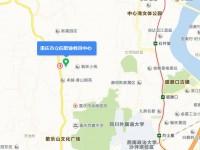 重庆立信职业汽车教育中心地址在哪里