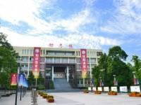 重庆立信职业汽车教育中心招生办联系电话