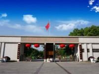 重庆立信职业汽车教育中心网站网址