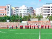 重庆龙门浩汽车职业中学校2019年招生计划