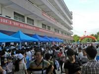 贵州城市汽车职业学院历年录取分数线