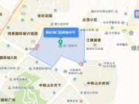 重庆龙门浩汽车职业中学校地址在哪里