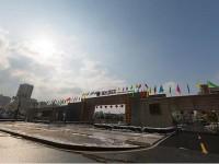 重庆南川隆化汽车职业中学校有哪些专业