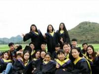 贵州城市汽车职业学院专科院校为几专