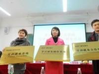 2019年贵州城市汽车职业学院排名