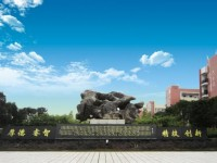 重庆南川隆化汽车职业中学校招生办联系电话