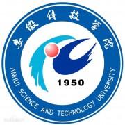 安徽科技汽车学院