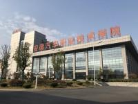 安徽汽车职业技术学院2020年招生简章