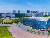 安徽水利水电汽车职业技术学院2020年招生简章