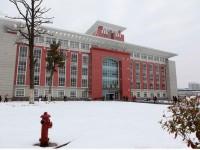 滁州汽车职业技术学院2020年招生简章
