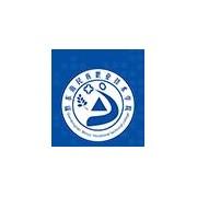 黔东南民族职业汽车技术学院