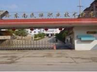 黔东南中等职业汽车技术学校有哪些专业