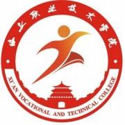 西安汽车职业技术学院