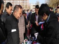 眉县汽车职业中等专业学校2019年招生计划