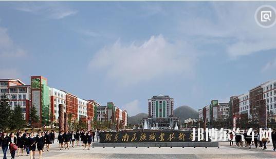 黔东南民族中等汽车职业技术学校2019年报名条件、招生对象
