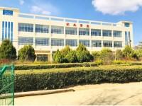 榆林益友能源化工汽车技术学校2019年报名条件、招生对象