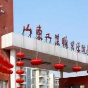 山东工业汽车职业学院