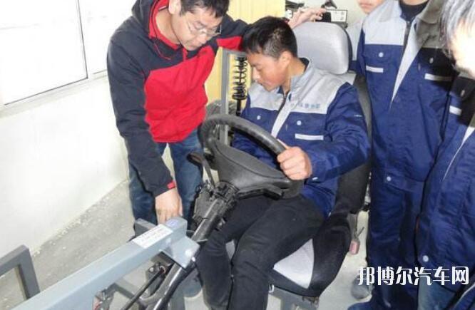 滨州交通技工汽车学校2019年报名条件、招生对象