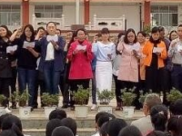 福泉职业高级汽车中学2019年报名条件、招生对象