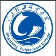 山东理工汽车职业学院