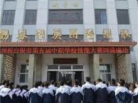 山东煤炭工业汽车学校2019年招生简章