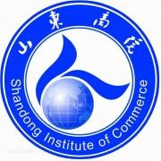 山东商业汽车职业技术学院