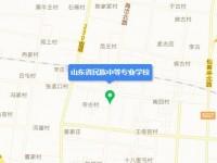 山东民族汽车中等专业学校地址在哪里
