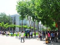山东圣翰财贸汽车职业学院2019年排名