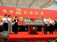 潍坊工程汽车职业学院2019年招生简章