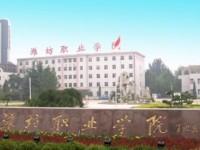 潍坊汽车职业学院滨海校区历年录取分数线