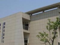 潍坊汽车职业学院奎文校区招生办联系电话