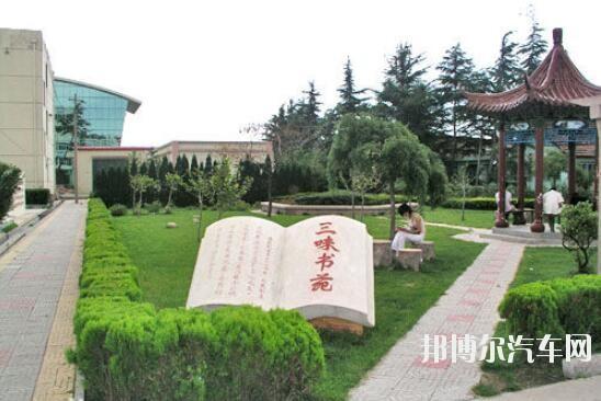 青岛城阳汽车职业中等专业学校报名条件、招生对象