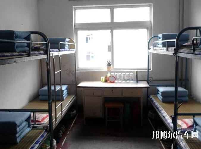 青岛第二技术汽车学校宿舍条件