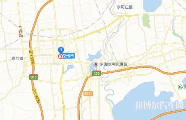 青岛第二技术汽车学校地址在哪里