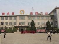 沧县汽车职业技术教育中心2019年招生计划