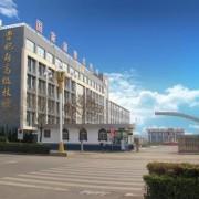 曹妃甸区汽车职业技术教育中心