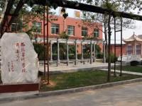 沧州渤海中等汽车专业学校2019年招生计划