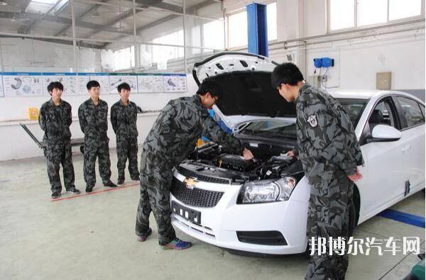 曹妃甸区汽车职业技术教育中心报名条件、招生对象