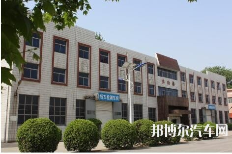 河北交通汽车职业技术学校报名条件、招生对象
