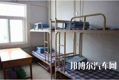 石家庄博信科技汽车中等专业学校宿舍条件