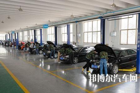 石家庄博信科技汽车中等专业学校招生办联系电话