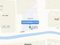 石家庄机电汽车职业中专地址在哪里