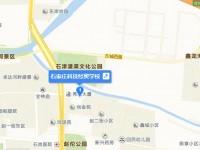 石家庄科技经贸中等汽车专业学校地址在哪里