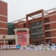唐山对外经济贸易汽车学校